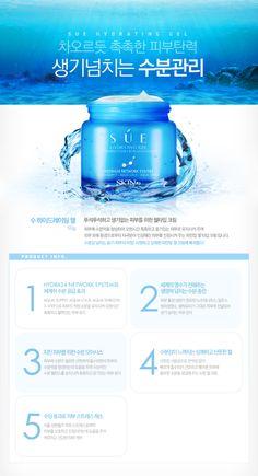 Skin79 SUE Hydrating Set - WowGreenShop : Inspired by LnwShop.com