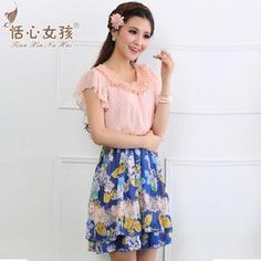 Buy Kaven Dream Mock Two-Pieces Dress at YesStyle.com! Quality products at remarkable prices. FREE WORLDWIDE SHIPPING on orders over US$35.