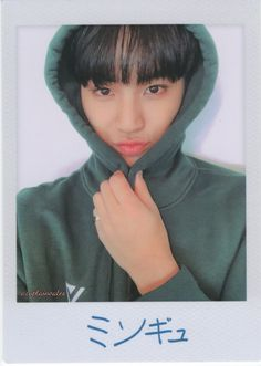 Woozi, Mingyu Wonwoo, Seventeen Performance Unit, Kpop, Vernon, Hip Hop, Kim Min Gyu, Jeonghan Seventeen, Seventeen Wallpapers