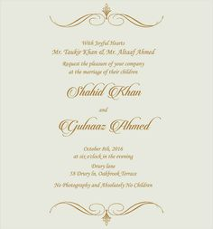 wedding invitation wording for muslim wedding ceremony - Muslim Wedding Cards