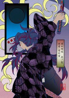 """あざらし on Twitter: """"月の呼吸 壱ノ型 闇月・宵の宮 黒死牟… """" Manga Art, Anime Manga, Anime Art, Demon Slayer, Slayer Anime, Dragon Tales, Demon Hunter, Fanart, Anime Demon"""