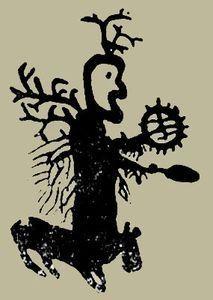 Shaman Gripping Beast, Broken Wings, Norse Vikings, Perfect World, Prehistory, Global Art, Folklore, Archaeology, Mystic