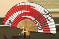 Authentic Japanese Hand Fan - Silk Model: Ishida Mitsunari ! $15.00USD  The method of making folded hand fans dates back centuries. They first appeard during the 8th century in Japan, and later spread throughout Europe and the rest of Asia. Formerly known as indications of social status, they're now available and loved by people of all backgrounds.