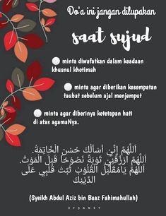 Doa Hijrah Islam, Doa Islam, Islam Religion, Islamic Love Quotes, Islamic Inspirational Quotes, Muslim Quotes, Islamic Prayer, Islamic Teachings, Instagram Picture Quotes