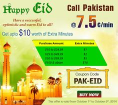 Click here and don't miss this offer- Happy Eid Offer for Pakistan by Amantel