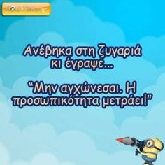 Olympia, Minions, Humor, Memes, Funny, Quotes, Quotations, The Minions, Humour