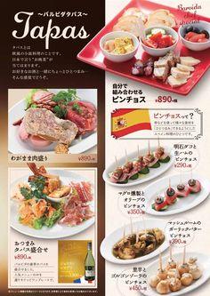 BarVida タパス1 Food Poster Design, Menu Design, Food Design, Chinese Menu, Japanese Menu, Restaurant Menu Card, Jama, Bunting Design, Menu Flyer