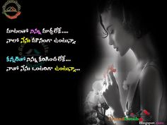 Here is New Telugu Heart Breaking Love Quotes, New Heart Touching Telugu Love Quotes, New Telugu Sad Love Quotes, New Telugu Love Failure. Best Love Failure Quotes, Heart Touching Love Quotes, Famous Love Quotes, Love Quotes With Images, Sad Love Quotes, Sassy Quotes, Love Quotes For Him, Friendship Quotes In Telugu, Love Quotes In Telugu