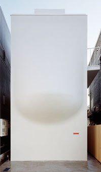 House SH by Hiroshi Nakamura