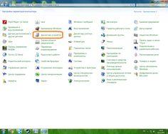 ТОП-3 Метода - Как установить драйвера на Windows 7