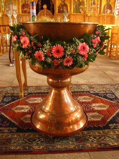 Κολυμπήθρα Βάπτισης Christmas Diy, Holiday, Funeral, Christening, Flower Arrangements, Diy And Crafts, Centerpieces, Easter, Rose