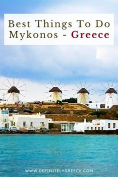 What to do in Mykonos! Without a doubt Mykonos is one of the most famous Greek islands. World-known for the cosmopolitan Mykonian Chora, and nightlife! Click through to watch.   #DefinitelyGreece #MykonosGuide #GreekIslands Amazing Destinations, Holiday Destinations, Travel Destinations, Mykonos Island, Mykonos Greece, Stuff To Do, Things To Do, Good Things, Europe Bucket List