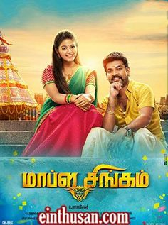 Mapla Singam Tamil Movie Online - Vimal, Anjali and Soori. Directed by Rajasekhar. Music by N. R. Raghunanthan. 2016 [U]