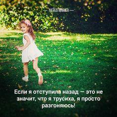 14:00 Безопасность (фото — instagram.com/kdphotoo) #безопасность, #сила, #мгновения, #любовь, #tbworker