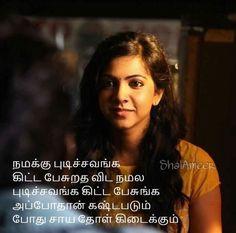 26 Best Tamil Movie Love Quotes Images Tamil Movie Love Quotes