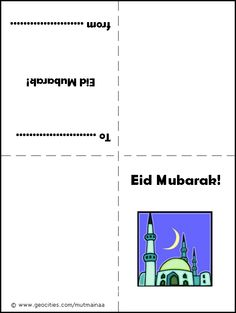 Eid Cards are awesome