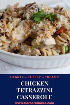 Chicken Tetrazzini Casserole is the perfect family dinner. It's hearty, cheesy, creamy and delicious, not to mention simple! The next time you're craving comfort food give this recipe a try. Best Pasta Recipes, Best Chicken Recipes, Delicious Dinner Recipes, Amazing Recipes, Chicken Tetrazzini Casserole, Soup And Salad, Quick Meals, Casserole Recipes, Oreos