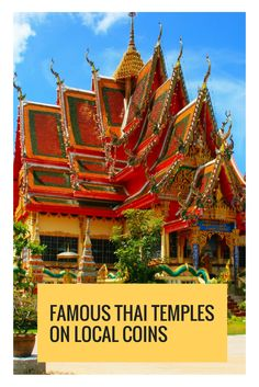 Have you ever noticed the different famous Thai temples that are depicted on the reverse side of each Thai baht and satang coins?  #thailand #temples