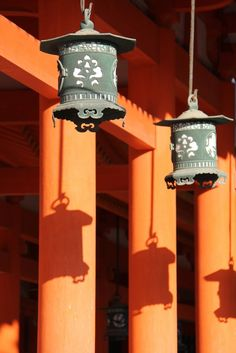 EATspeak:  heian jingu/shrine - Kyoto
