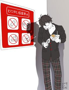 Akira Kurusu thug or.. phantom thief life. Look at his shadow, joker is totally smug about breaking the rules.