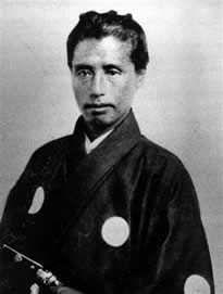勝海舟 Samurai Weapons, Samurai Warrior, Japanese History, Japanese Culture, Old Photos, Vintage Photos, Battle Dress, Japanese Castle, Edo Period
