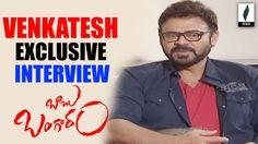 Venkatesh Interview About Babu Bangaram Movie || Exclusive Video || Venu...