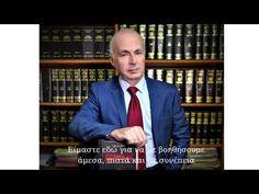 GG law office - Το όραμά μας Divorce, Suit Jacket, Breast, Internet, Blog, Blogging, Jacket, Suit Jackets