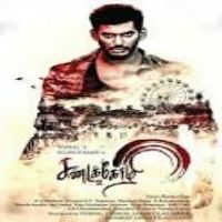 Sandakozhi 2 2018 Tamil Movie Mp3 Songs Download Isaimini Kuttyweb Full Movies Streaming Movies Download Movies