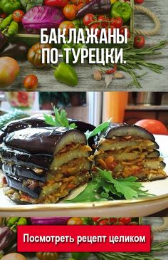 - All Salad Types and Recipes Roasted Vegetable Recipes, Roasted Vegetables, Good Food, Yummy Food, Cooking Recipes, Healthy Recipes, Eggplant Recipes, Middle Eastern Recipes, Keto Dinner