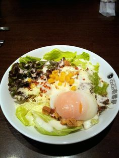 Fresh Caesar Salad - CoCo Curry House