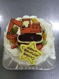 「ショベルカー オーダーケーキ」の画像検索結果