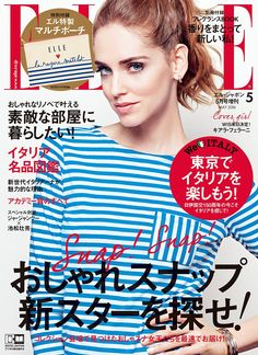 #ELLE Japan aims to offer unique fashion ideas with beautiful high-quality images. This might be the reason that ELLE Japan attracts especially independent female readers.