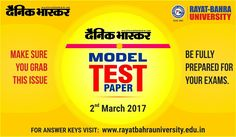 Be fully prepared for the Exams. Go and Grab Today's Issue of#DainikBhaskar. Go through the#ModelTestPaperand evaluate yourself.  For#AnswerKey, Please visit www.rayatbahrauniversity.edu.in