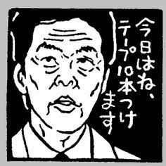 President Takata