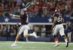 Texas A&M Aggies at South Carolina Gamecocks - 10/1/16 College Football Pick, Odds, and Prediction