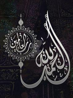 Al hamdu lillahi rabbil alamin by on DeviantArt – Islamic Photos Islamic Decor, Islamic Wall Art, Arabic Calligraphy Art, Arabic Art, Calligraphy Alphabet, Learn Calligraphy, Islamic Art Pattern, Islamic Paintings, Islamic Wallpaper