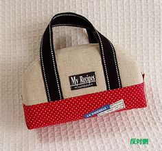 Gym Bag, Diy And Crafts, Wallet, Purses, Sewing, Cover, Handmade, Gifts, Bags