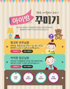 CLIPARTKOREA 클립아트코리아 :: 통로이미지(주) www1.clipartkorea.co.kr