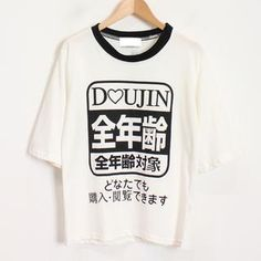 Buy 'Momewear – Short-Sleeve Printed T-Shirt' with Free International Shipping at YesStyle.com. Browse and shop for thousands of Asian fashion items from China and more!