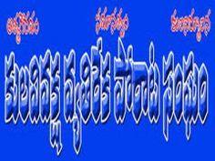 అత్యాచార నిరోధక చట్టం పటిష్టంగా అమలు