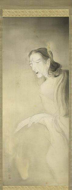 Japanese Ghost art