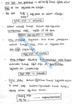 Pages Andhra History Class Notes: Early History of Andhra- for APPSC Group 2 and Group 1 Exam- Part 1 Class Notes, History Class, Public Service, Study Materials, Telugu, Pdf, Group, Medium, Paper