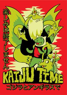 Somebody mashed up Adventure Time with Kaiju Big Battle!?! THAT IS SO MATH!!!!