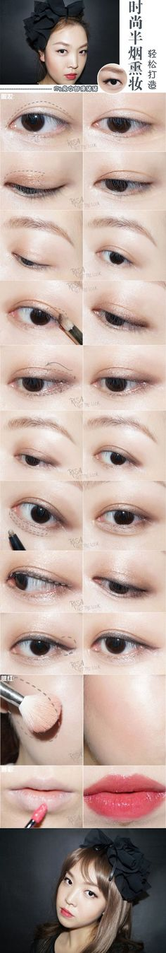 25 Super Ideas Makeup Asian Look Make Up Makeup Tips Eyeshadow, Makeup Cosmetics, Gyaru Makeup, Beauty Makeup, Ulzzang Makeup Tutorial, Asian Makeup Tutorials, Korean Eye Makeup, Japanese Makeup, Natural Wedding Makeup