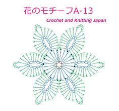 Crochet Earrings Pattern, Crochet Snowflake Pattern, Crochet Flower Tutorial, Crochet Leaves, Crochet Snowflakes, Granny Square Crochet Pattern, Crochet Flower Patterns, Crochet Diagram, Crochet Chart