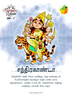 Simple Portrait, Durga Maa, Goddess Lakshmi, Lord Vishnu, Ganesha, Folk Art, Avatar, Paintings, India