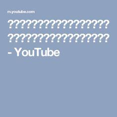 立体モチーフ ボールだけのかんたん!フラワーネックレス【かぎ針編み】 - YouTube
