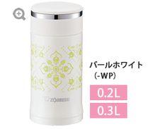 パールホワイト(-WP)