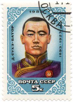 Д. Сухэ-Батор 1893-1923