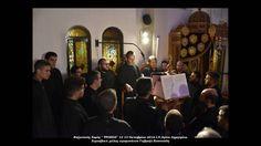 05 Χερουβικό  ιερομονάχου Γαβριήλ Κουντιάδη